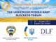 Zoll Ukraine, Handelsrecht: Ukrainian Middle East Business Forum